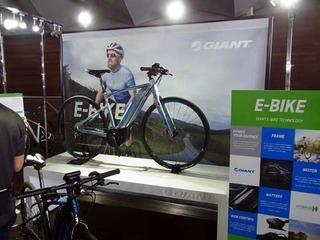 2019-giant-ebike-1.jpg