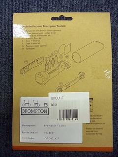brompton-tool2.jpg