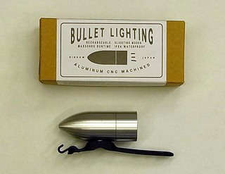 image.jpgbullet-lighting-silver-x-white-led7.jpg